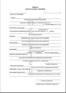 Госуслуги татарстан вход в личный кабинет штрафы гибдд фото наруше