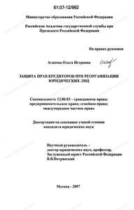образец договора о присоединении при реорганизации