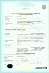 Доверенность на получение документов на квартиру из БТИ образец  Доверенность на получение документов на квартиру из БТИ образец бланк