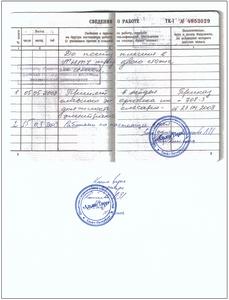Нотариально заверить паспорт иностранного гражданина