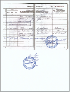 Азербайджан паспорт серия