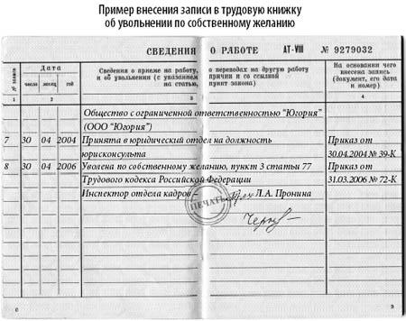 Документы | Расчетно-кассовое обслуживание