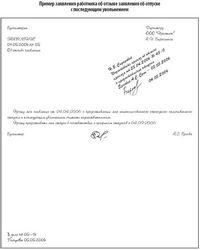 заявила просьба назначить ежемесячную компенсацию 50 руб.