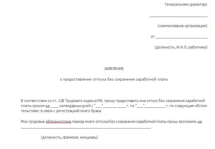 Скачать заявление на гражданство рф - 1e