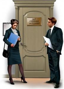 4 Куда подавать заявление на развод, если есть ребенок.