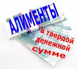 Индексация денежной суммы, присужденной решением суда
