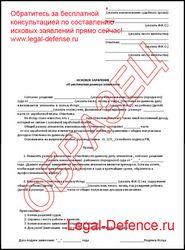 заявление в исполнительную службу на алименты образец украина img-1