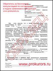 Образцы исковых заявлений в суд республики беларусь