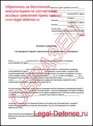 документы дл¤ подачи в суд на лишение родительских прав - фото 11