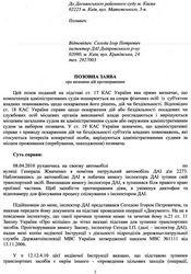 Будут ли уменьшены пенсии на украине