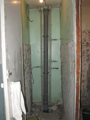 образец заявление на замену стояка канализации - фото 7