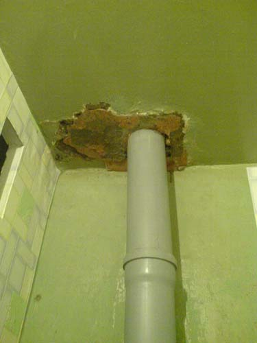 образец заявление на замену стояка канализации - фото 3