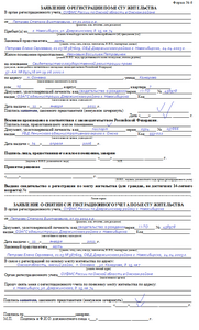 перерасчет заработной платы... - юристы в сети lawyersfree.ru