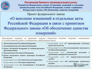 Закон об интернете в казахстане новости