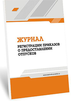 2011-01-11 22 21, Категория - Примеры документов.