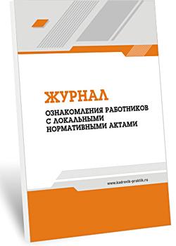 Образцы заявлений на работу - проверенные и качественные справки от premierretail.ru