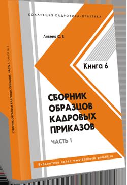 Форма Журнала Регистрации Договоров
