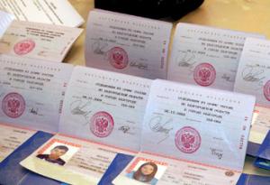 Где менять паспорт в гольчново это