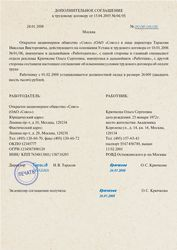 образец письма просьба о повышении зарплаты img-1